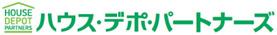 ハウス・デポパートナー株式会社